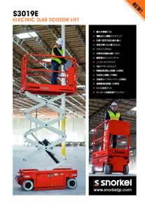 ELECTRIC SLAB SCISSOR LIFT S3019E